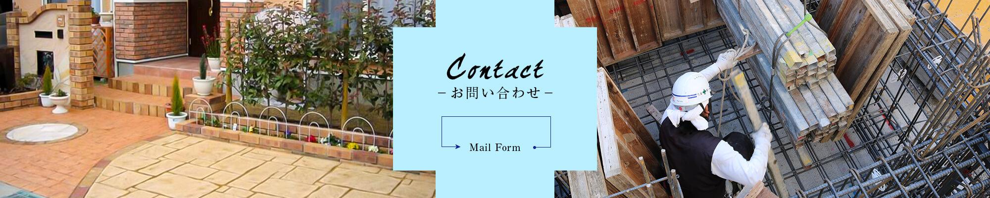 _bnr_contact