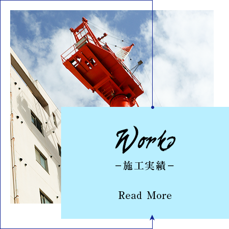 h_works_banner